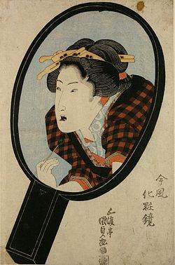 250px-Kunisada-woman-blackening-teeth