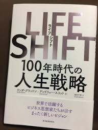 LIFE SHIFT 2